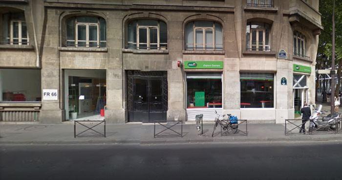 Франция магазин fr66
