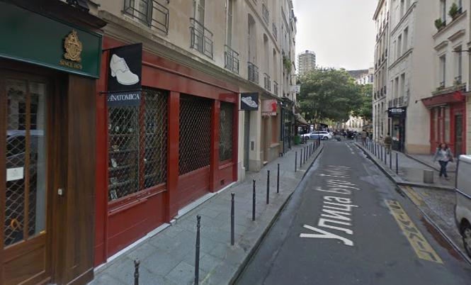 Магазины во Франции