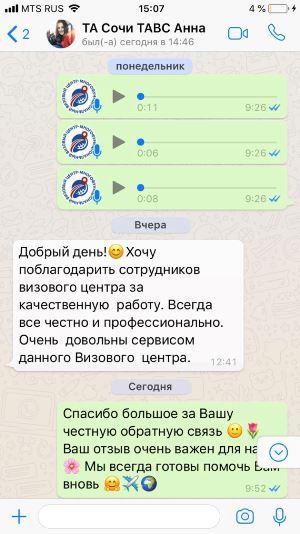 Клиент МФВЦ