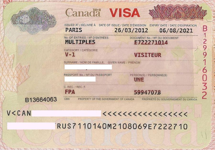 Супер виза в Канаду фото