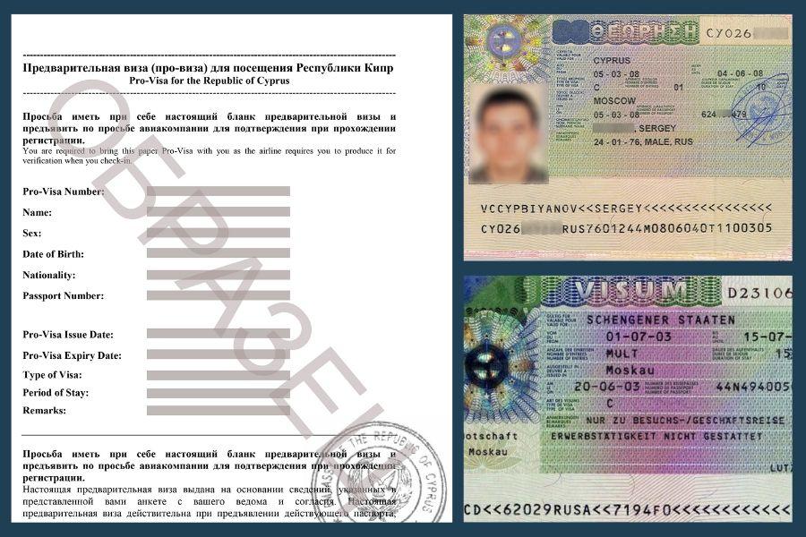 Какая виза нужна на Кипр?