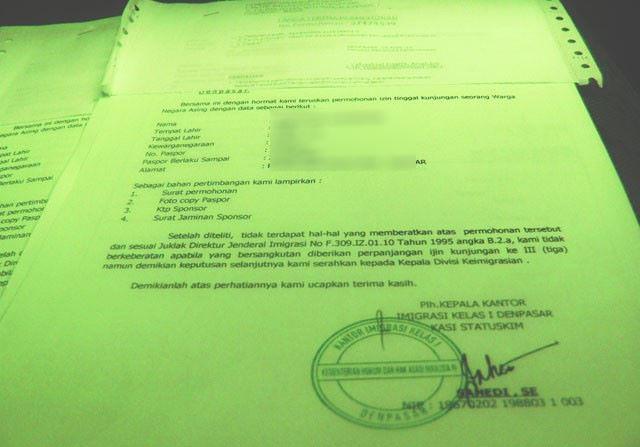 Документы для получения социальной визы