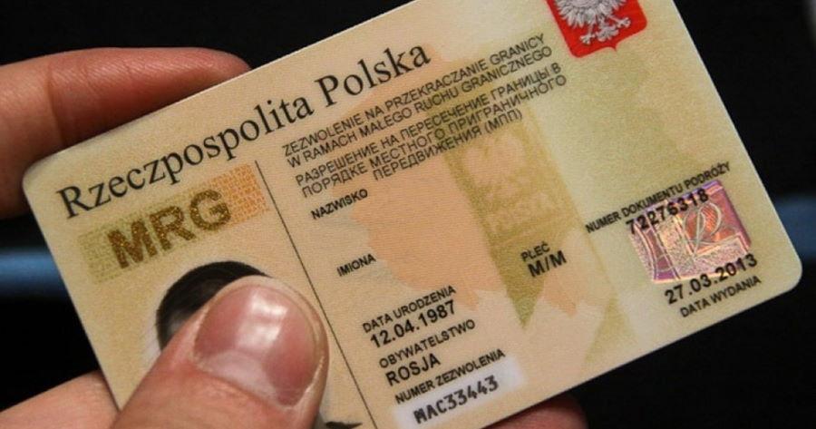 Виза в Польшу для жителей Калининграда