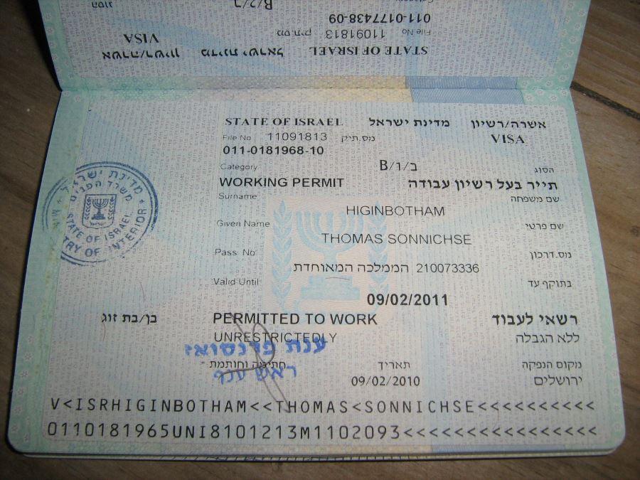 Рабочая виза в Израиль
