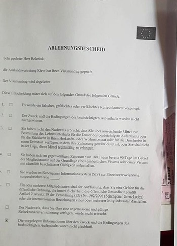 Как получить визу в Германию — причины отказа