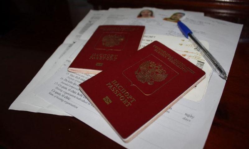 Для получения визы необходимо