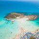 Кипр виза нужна или нет