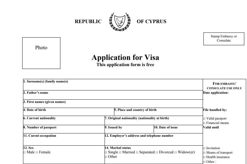 Национальная виза Кипр