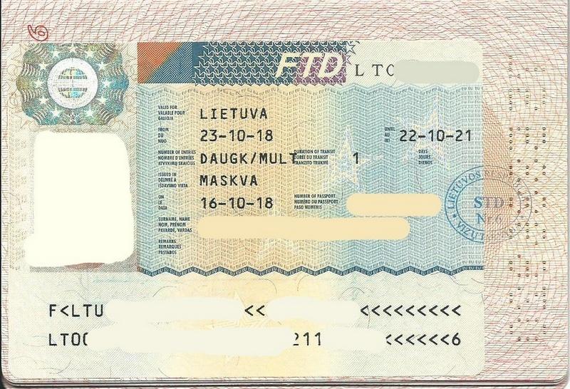 Виза через Литву