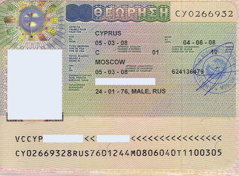 Виза на Кипр самостоятельно