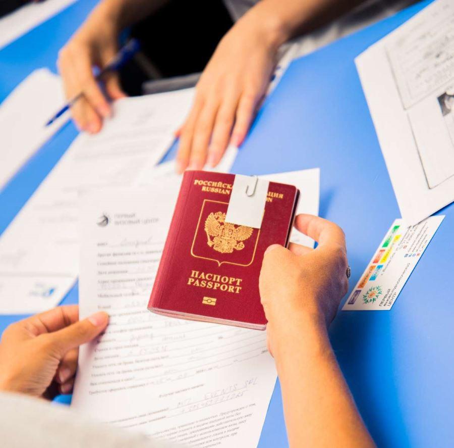 Как открыть визу шенген