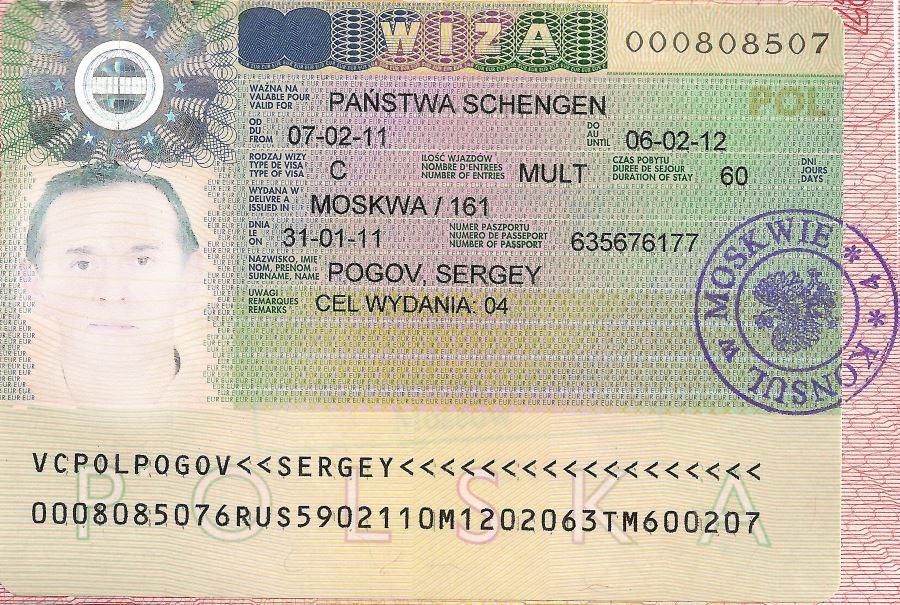 Какая виза нужна в Польшу?