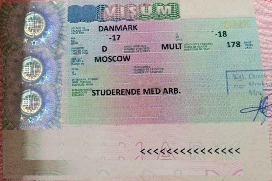 Виза в Данию для россиян